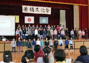 ステージに上がり、歌を披露する子どもたち=佐賀市の若楠小体育館
