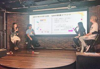 「LGBT」地方で居場所を 東京で集い