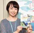 九州各県の文化情報を紹介 ミュージアム周遊パス無料配布