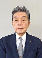 新会長の岡野敬司郎氏