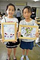 工夫を凝らし、出来上がった作品を手にする子どもたち=唐津市の古代の森会館