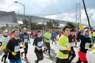 阪神被災地へ勇気を、2万人力走