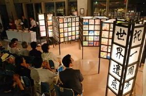 三重津海軍所跡の世界遺産登録1周年を記念した灯明アートの点灯式=16日午後8時ごろ、佐賀市川副町の佐野常民記念館