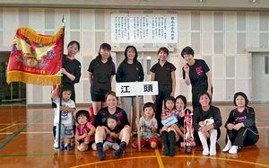 第24回開成校区ソフトバレーボール大会で優勝した江頭Bチーム