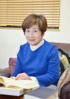 「残り任期も精いっぱい務めたい」と語る深川ひろみさん