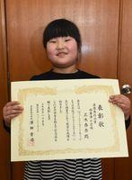 ありがとうの手紙コンテストの九州・沖縄ブロック低学年の部で最優秀作品賞を受賞した正木杏奈さん=唐津市の西唐津小