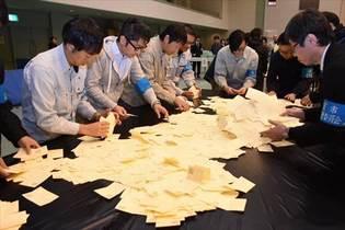 <佐賀県知事選>投票率は過去最低…