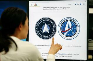 米発足の宇宙軍、ロゴが話題に