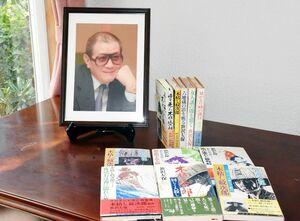 笹沢左保さんの遺影と大ヒット小説「木枯し紋次郎」
