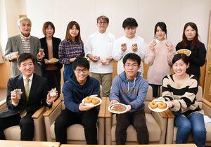 菊芋とヒマワリの種を使った菓子を開発した西九州大の学生ら=みやき町役場