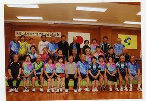 佐賀新卓球かささぎクラブ総会卓球大会の参加者