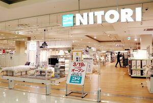 2階にオープンする「ニトリ イオンモール佐賀大和店」