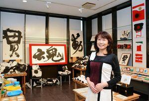 梅岡隼子さんの書や墨象アートなどが並ぶ作品展=有田町本町のギャラリー有田