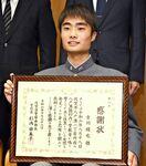 古川さん(佐賀工高3年)に本部長感謝状 線路内の高齢者救出