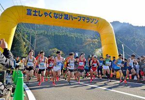 アップダウンの激しい難コースで健脚を競ったランナーたち=佐賀市富士町