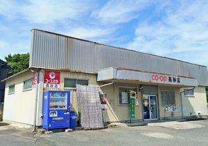 コープさが生協が9月末で閉店する方針を示した高砂店=杵島郡大町町(提供)