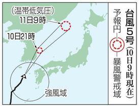 台風5号、九州北部に接近