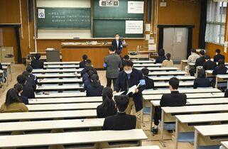 大学入学共通テスト始まる 佐賀大