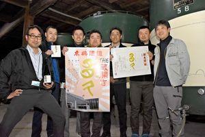 市民活動を支援する基金の創設を目指し、独自ブランドの日本酒を手掛けた住民有志たち=多久市の東鶴酒造