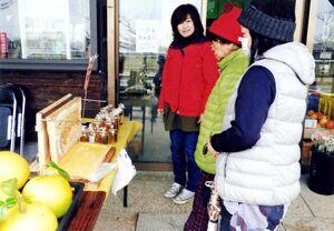 お正月イベント「幸せマルシェ」を開催したJR神埼駅北口の吉野ヶ里遊学館