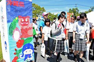 県内の美術部生徒たちが描いた各都道府県の看板が出迎えた=佐賀市城内の佐賀県立博物館・美術館前