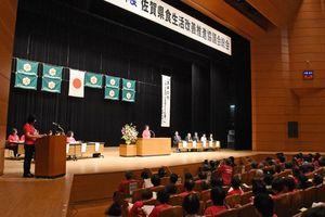 食生活改善を推進する県食生活改善推進協議会=佐賀市の佐賀市文化会館