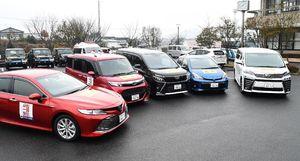 審判車や記録車など大会をサポートしたネッツトヨタ特別協賛車両