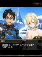 ゲーム画面 (C)はせつ町民会/ユーリ!!! on ICE 製作委員会