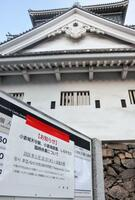 再び休館となった北九州市の小倉城=28日午後