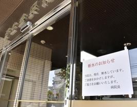 豪雨での病院被害は6府県95件