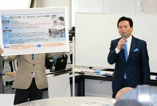 佐賀県、県立学校で遠隔授業を検討…