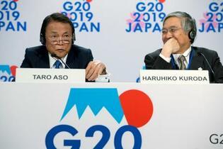 G20、リブラ規制で合意
