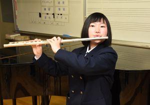 フルートで日本クラシック音楽コンクールの全国大会に出場した大場理利佳さん
