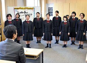 山口祥義知事(左手前)に合唱を披露した合唱部の部員たち=佐賀市の佐賀女子高校