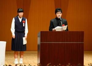 未来へ宣誓する杉本虎太朗さん(右)と藤沙由里さん=西松浦郡有田町の炎の博記念堂