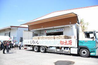 「七夕コシヒカリ」出荷始まる 白石町の超早場米