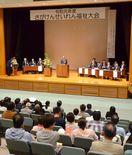 県精神保健福祉連合会が大会 当事者や家族も参加