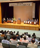 約150人が参加して開かれた県精神保健福祉連合会の「福祉大会」=佐賀市のメートプラザ佐賀
