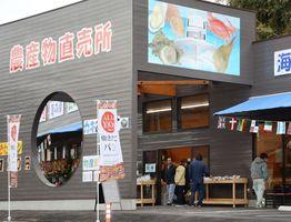JR肥前大浦駅近くにオープンした物産館「隣」。皆さんの生活のお隣にという意味が込められた=太良町大浦