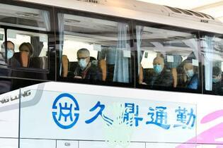 武漢でWHO調査団始動