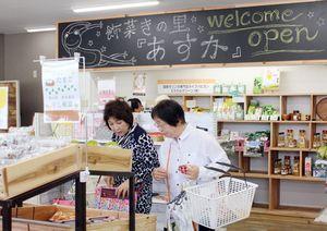 このほどオープンした「あすか」で買い物を楽しむ客=基山町園部