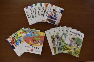 新年度から佐賀県内の小学校で使用される道徳の教科書