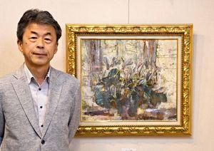 自身の視点で風景画などを描いた二紀会会員の緒方俊昭さん