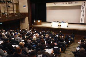約300人が参加したオスプレイ反対集会=柳川市の柳川総合保健福祉センター水の郷