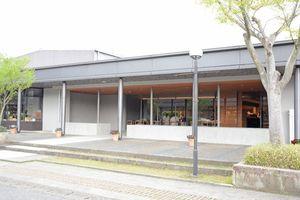 空き店舗を活用したホテル「アリタハウス」=有田町赤坂のアリタセラ