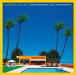 CD「NO MUSIC, NO LIFE. TOWER RECORDS 40th ANNIVERSARY」