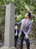 島津義弘陣跡を見学する高橋英樹さん=唐津市鎮西町