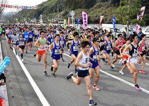 【速報】23日の祐徳ロードレース…