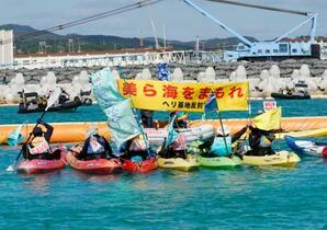 辺野古で海上抗議、土砂投入1年