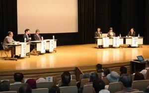 歴史や経済の専門家らが鍋島直正の偉業を基に佐賀県の活性化について語り合ったシンポジウム=佐賀市のアバンセ
